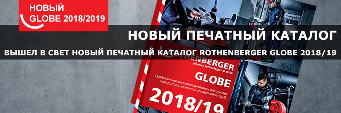 Каталог 2018-2019