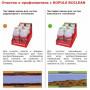 Компрессор Rothenberger Ropuls eDM - 1000001134
